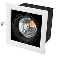 Светильник CL-KARDAN-S190x190-25W Warm3000 (WH-BK, 30 deg) (arlight, IP20 Металл, 3 года)