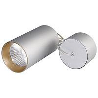 Светильник подвесной SP-POLO-R85-2-15W Day White 40deg (Silver, Gold Ring) (arlight, IP20 Металл, 3 года)