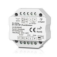Диммер SMART-D14-TUYA-DIM-PUSH-IN (230V, 1.5A, 0/1-10V, 2.4G) (arlight, IP20 Пластик, 5 лет)
