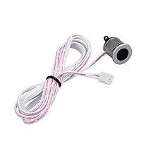 ИК-датчик SR-Door-Switch-Silver-R (arlight, -)