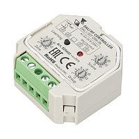 INTELLIGENT ARLIGHT Конвертер RF-сигнала DALI-307-DIM-IN (DALI-BUS, RF, PUSH) (INTELLIGENT ARLIGHT, Пластик)