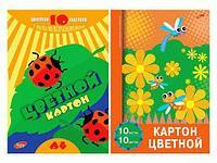 Картон цветной для детей тв 10цв 10 листов (2мет 1бел) Папка 200*290 6713, 6714-ЕАС Божьи коровки, стрекозы
