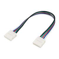 Коннектор выводной FIX-RGBW-12mm-150mm-X2 (5-pin) (arlight, -)