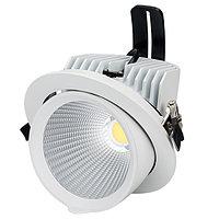 Светильник LTD-150WH-EXPLORER-30W Warm White 38deg (arlight, IP20 Металл, 3 года)
