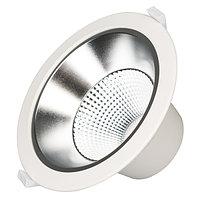 Светильник LTD-LEGEND-R230-35W Day4000 (WH, 50 deg) (arlight, IP20 Металл, 3 года)
