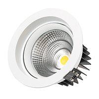 Светодиодный светильник LTD-140WH 25W Day White 60deg (arlight, IP40 Металл, 3 года)