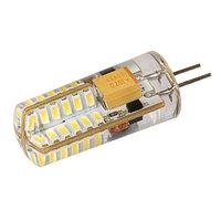 Светодиодная лампа AR-G4-1338DS-2W-12V Day White (arlight, Закрытый)