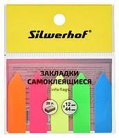 Закладки клейкие 44*12мм SILWERHOF, 5цв*20 листов, стрелки, пластиковые