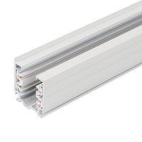 Трек LGD-D3P-3000 White-M (arlight, IP20 Металл, 3 года)
