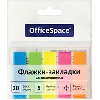 Закладки клейкие 45*12мм OfficeSpace, 5цв*20 листов, пластиковые