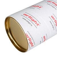 Тубус картонный ARL-120х3х2050 (с крышкой) (arlight, Картон)