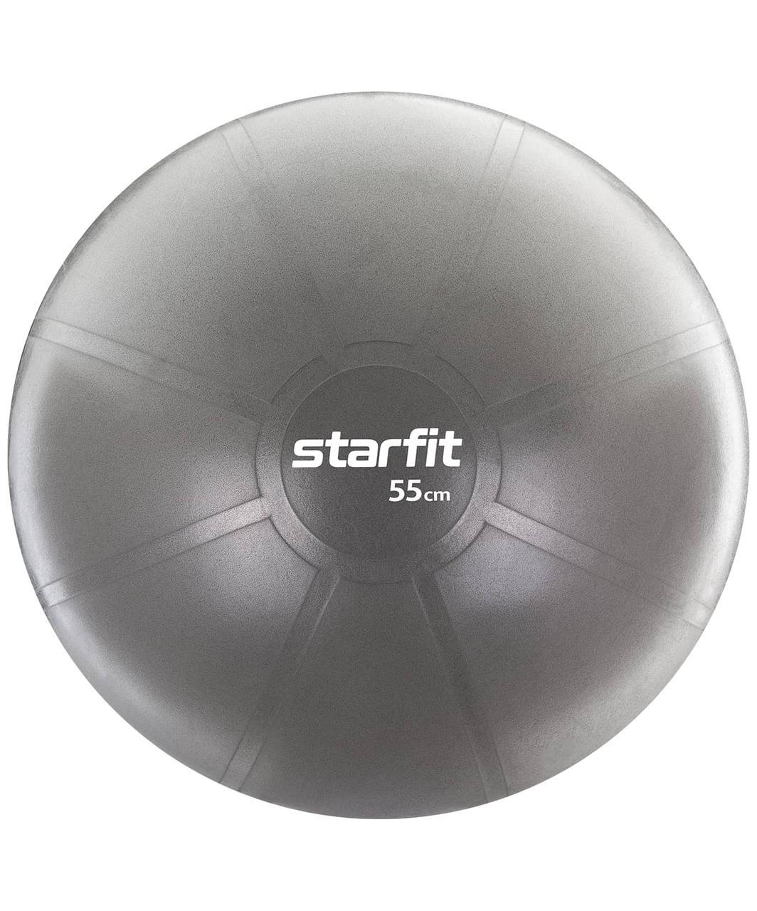 Фитбол PRO GB-107, 55 см, 1100 гр, без насоса, серый, антивзрыв Starfit