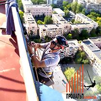 Промышленный альпинизм - Высотно-монтажные работы, фото 2