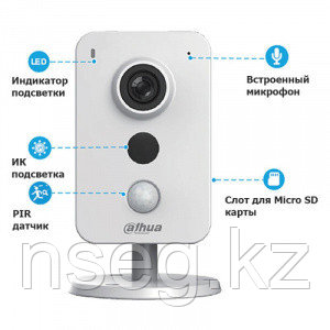 Видеокамера IP Dahua IPC-K35AP, фото 2