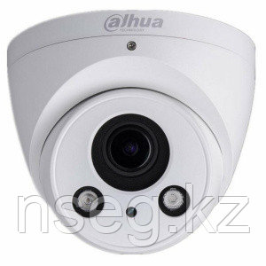 Видеокамера IP Dahua IPC-HDW2231RP-ZS