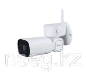 Видеокамера IP Dahua PTZ1C203UE-GN-W