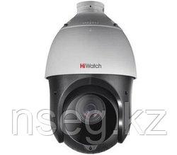 Видеокамера IP HiWatch DS-I225