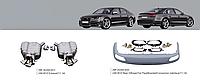 Обвес на AUDI A8 4D 2011-2014