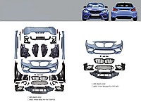 Обвес на BMW 2 Series F22 F23 F87