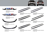 Обвес на BMW 5 Series G30/G38