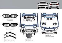 Обвес на  BMW 5 Серия G30 2018-2020