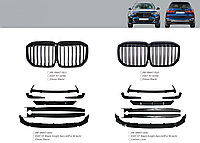 Обвес для BMW X7 G07 2018+