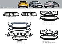Обвес для Mercedes-Benz CLA Class W117 2013-2018