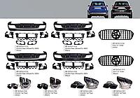 Обвес для Mercedes-Benz GLE Class X167 2019+