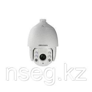 Видеокамера IP Hikvision DS-2DE7530IW-AE