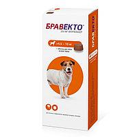 Бравекто для собак 4,5-10 кг, от блох и клещей