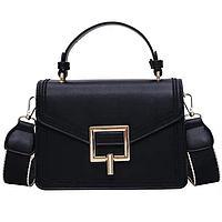 Идеальная сумка на каждый день с двумя ремешками