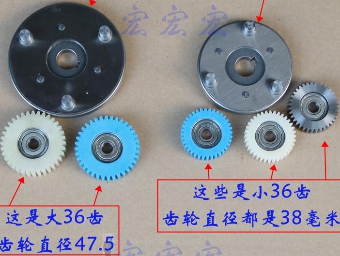 Обгонные муфты к мотор-колесам 350w и 500w