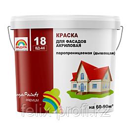 """ГРУНТОВКА """"РАДУГА-018"""" ВОДО-ОТТАЛКИВАЮЩАЯ АКРИЛОВАЯ 5 кг"""