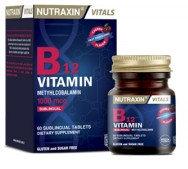 Для поддержания иммунитета, бодрости и здоровой кожи Nutraxin Vitamin B12