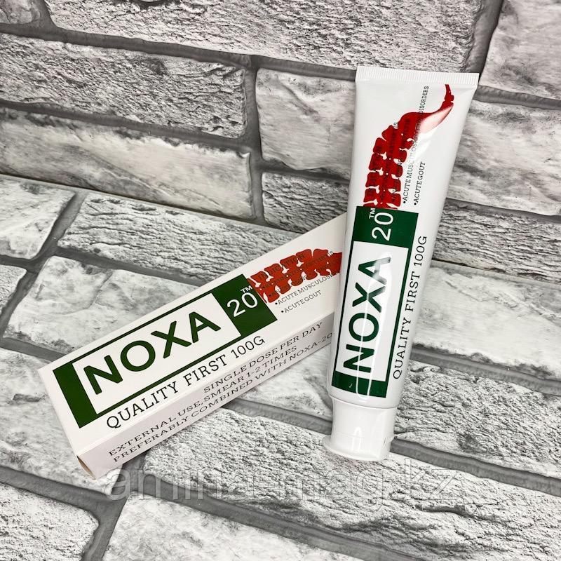 Мазь Noxa 20 от болей в суставах