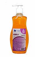 Антибактериальное жидкое мыло 500мл с дозатором.