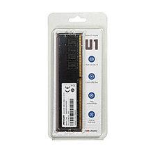 Hikvision HKED4081CBA1D0ZA1 Оперативная память 8GB DDR4/2666/U-DIMM 1,2V OEM