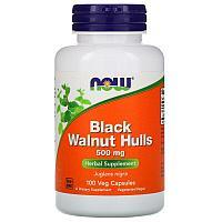 Now Foods, скорлупа черного ореха, 500 мг, 100 вегетарианских капсул