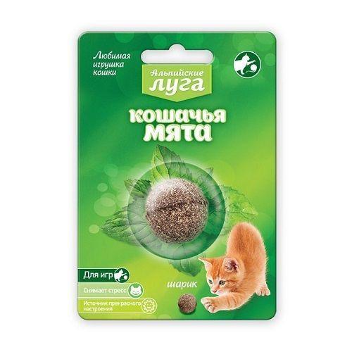 Игрушка для кошек Мятный мячик с кошачьей мятой
