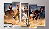"""Модульная картина """"Скачущие в песке кони"""", фото 3"""