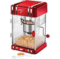 Аппарат для приготовления попкорна / Попкорница /Мини аппарат для попкорна