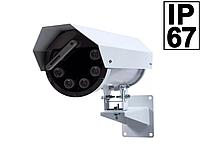 Видеокамера наблюдения Орион ОП ВК