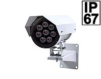 Прожектор инфракрасного излучения Орион ОП ИК