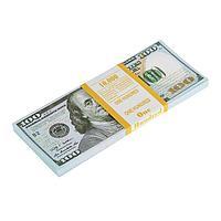 Пачка сувенирных бутафорских купюр 100 долларов