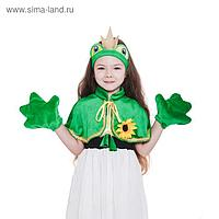 Карнавальный набор «Царевна-лягушка», шапка, пелерина, лапки, р. 32, рост 116-128 см