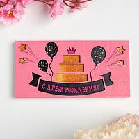 """Конверт деревянный резной """"С Днем Рождения!"""" золотой торт"""