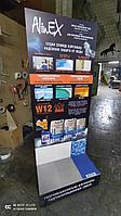 Информационный напольный стенд
