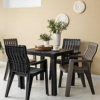 Набор садовой мебели Кант (стол + 4 стула)