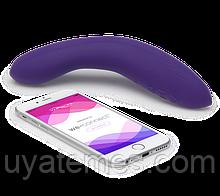 WE-VIBE Вибратор Rave фиолетовый