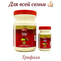 Trifala churna Dabur (Трифала чурна Дабур) 500 гр